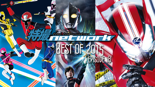 TokuNet Podcast #18 – Best of 2015