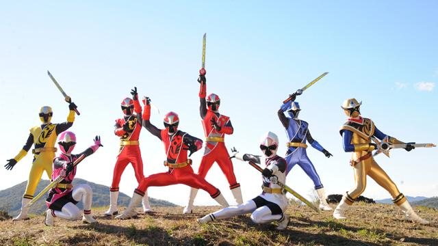Next Time on Shuriken Sentai Ninninger: Shinobi 45