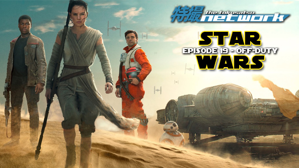 TokuNet Podcast #19 – Off-Duty: Star Wars