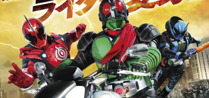 """Kamen Rider #1"" Movie Villain and Poster Revealed"