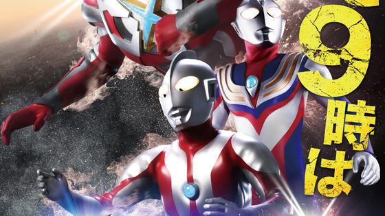 Shin Ultraman Retsuden Moving to Saturday Mornings