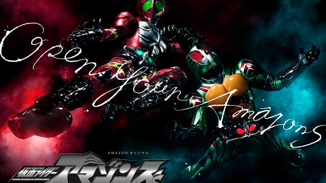 Kamen Rider Amazons Available in English on Amazon Prime