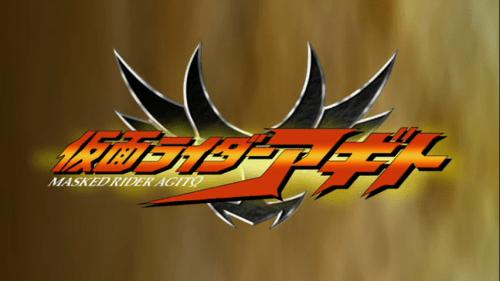 Kamen_Rider_Agito_Banner