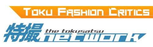 TFC_TN_jointlogo