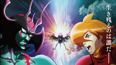 """Cyborg 009 vs Devilman"" Now Streaming on Netflix"