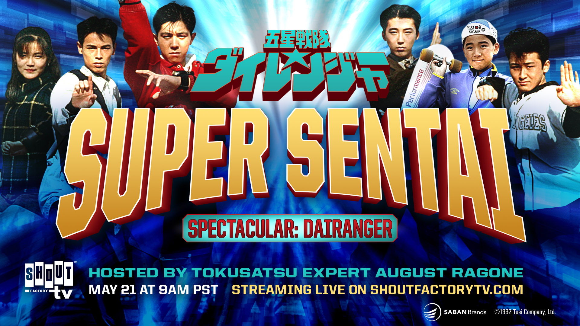 Shout! Factory TV Dairanger Marathon Schedule