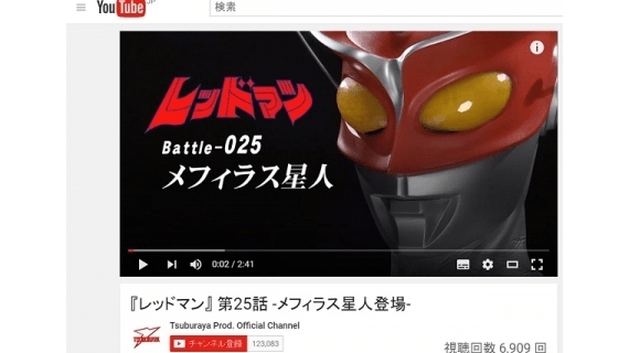 Redman: The Tokusatsu Show Taking the Internet By Storm