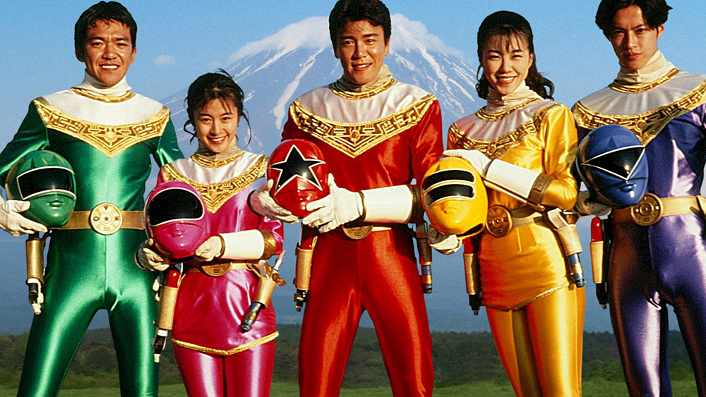 Shout! Factory Choriki Sentai Ohranger DVD Cover Released