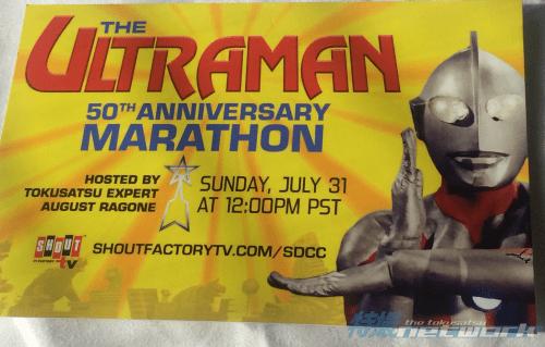 ultraman-shout-sdcc-postcard