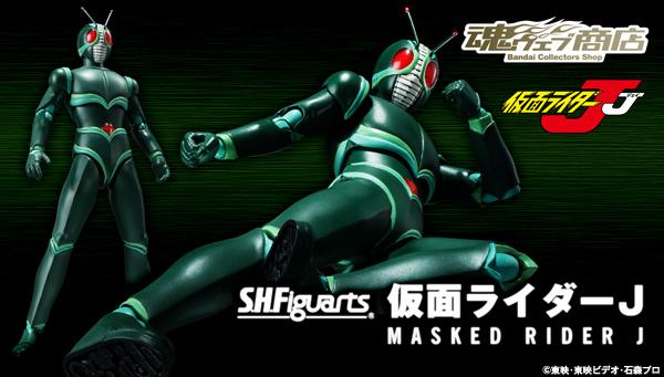 S.H.Figuarts Kamen Rider J Announced