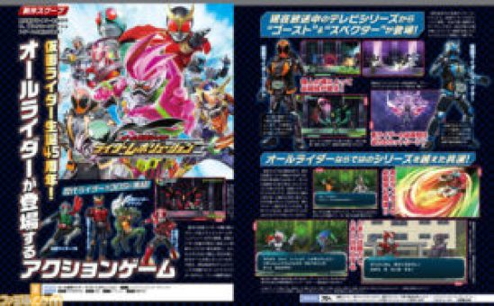 famitsu-preview-feat