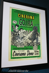 """Godzilla vs Cinerama"" by Michael Loya"