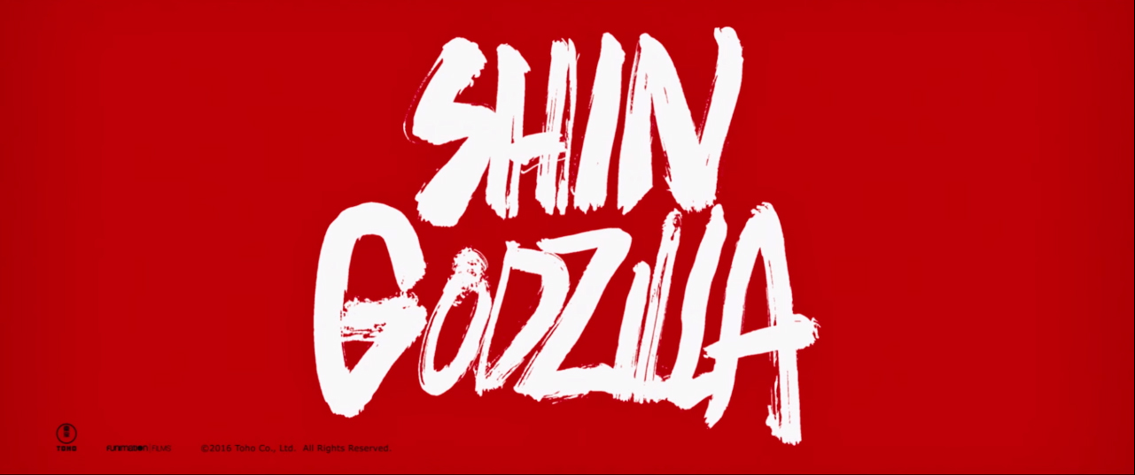 Shin Godzilla Gets American Trailer