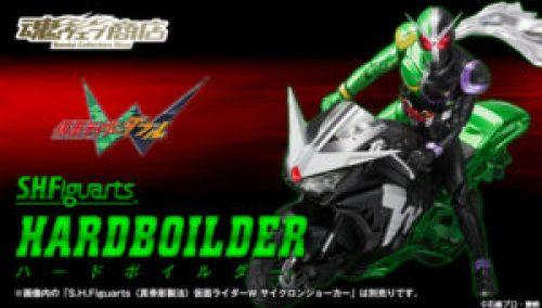 bnr_shf_hardboilder_600x341
