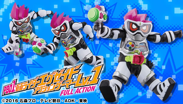 LVUR PB01 Kamen Rider Ex-Aid Action Gamer Level 1 Announced!