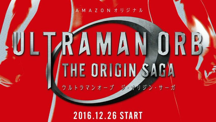 New Details for Ultraman Orb Spin-off