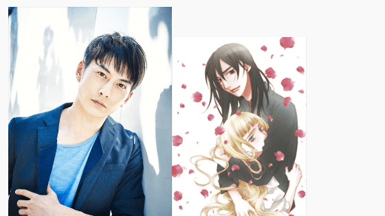 Hideo Ishiguro Cast as Lead in Black Rose Alice Play