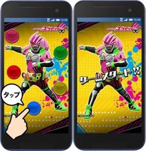 exaid-unlock-screen-game