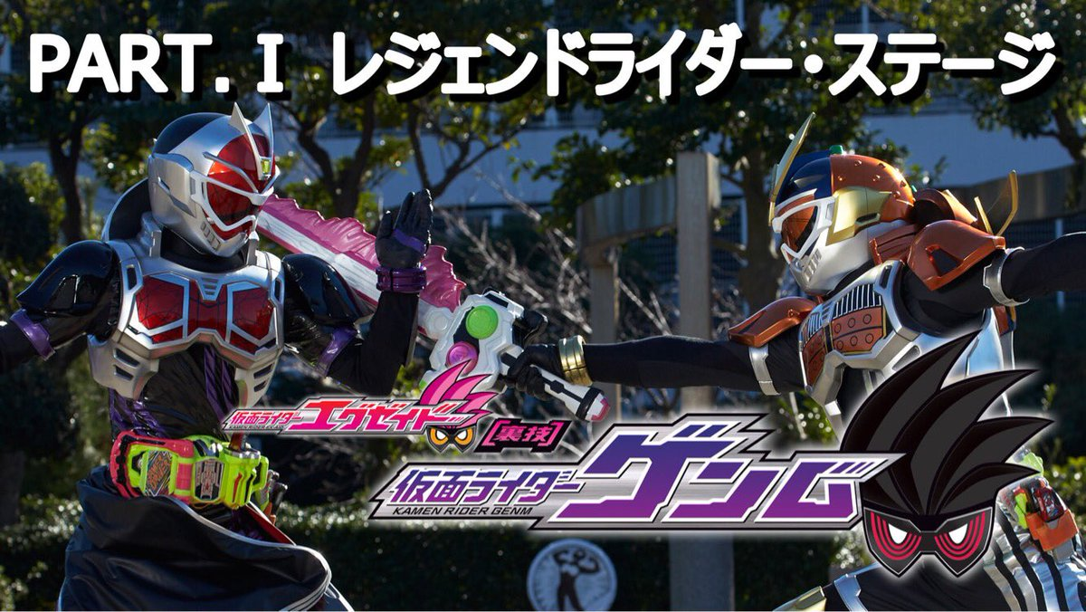Kamen Rider Genm Spinoff Series to Begin Tomorrow