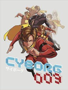 boom-cyborg-009