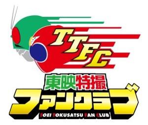 ttfc_text_logo