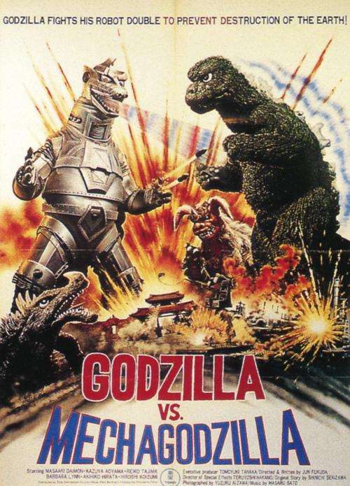 Godzilla-vs-Mecha-Godzilla