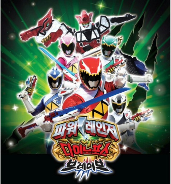 Power Rangers Dino Force Brave Korean