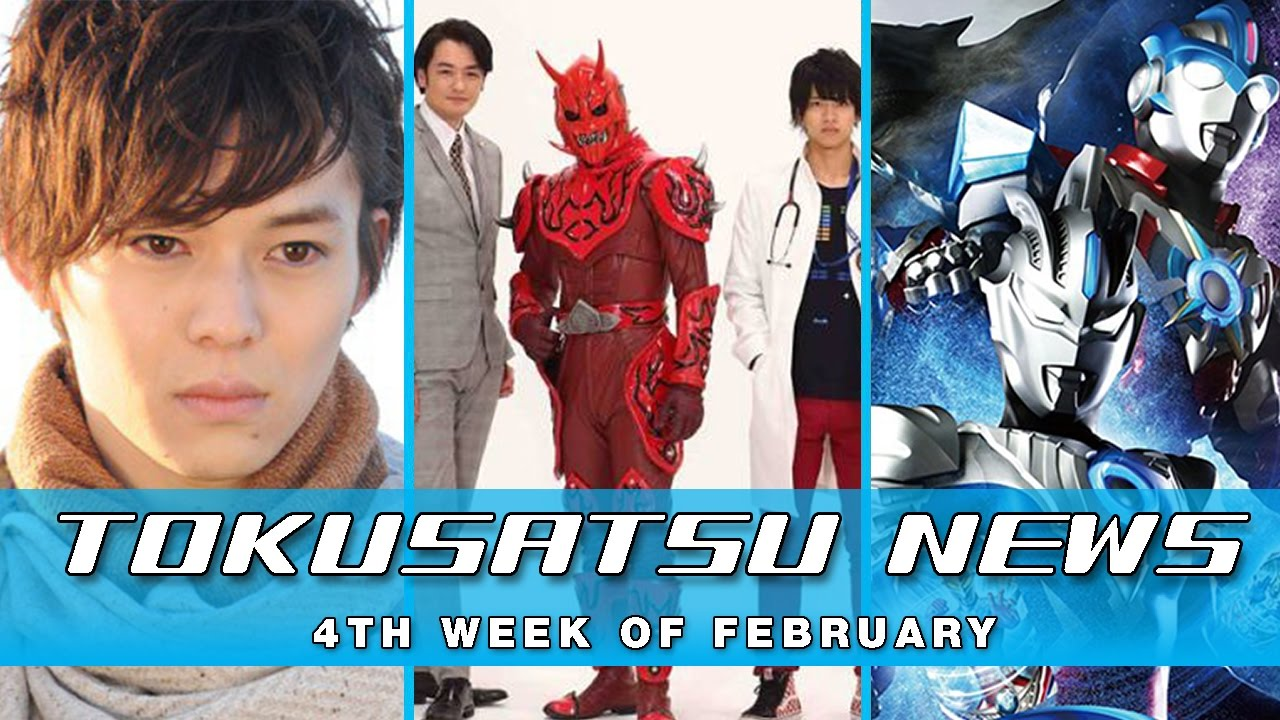 VIDEO: More Chou Super Hero Taisen Heroes + Ultra Fight Orb Spinoff + Sasori Orange – Weekly News Roundup