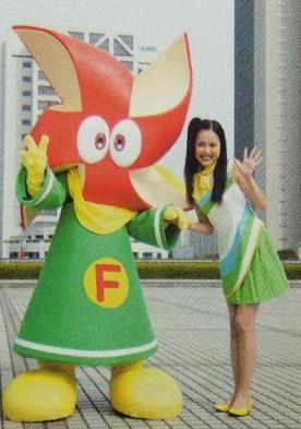 Futo-kun_and_Kurumi_Suzumiya