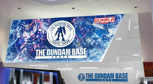 Japan to Open Largest Domestic Gunpla Center