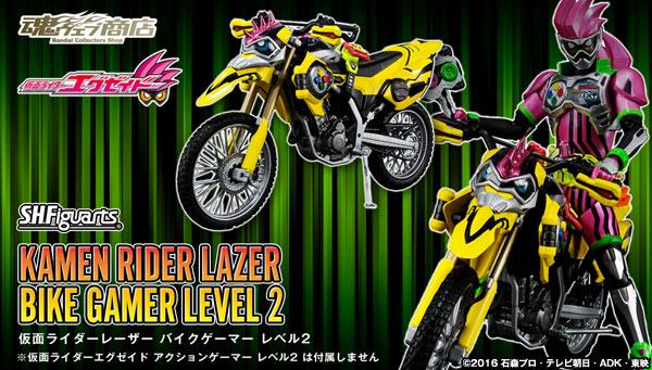 S.H.Figuarts Kamen Rider Lazer Bike Gamer Level 2 Announced