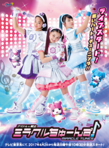 miracletunes