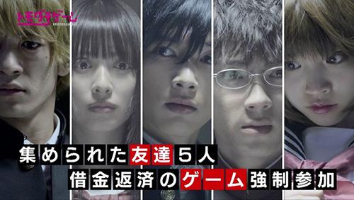 news_header_tomodachigame_201703_01