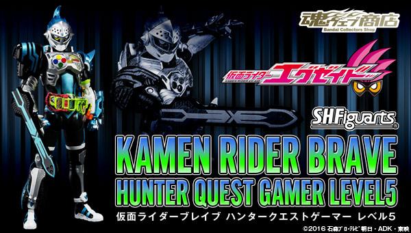 S.H.Figuarts Kamen Rider Brave Hunter Quest Gamer Level 5 Announced