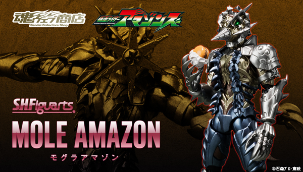 S.H.Figuarts Mole Amazon Announced
