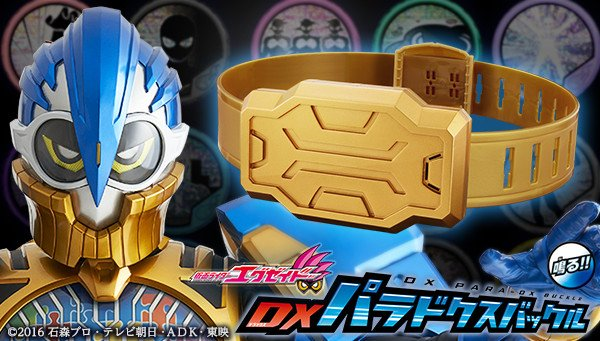 DX Para-DX Buckle Product Information Released