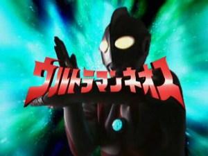 Ultraman_Neos_Tittle_crd