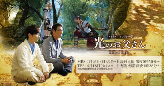 Final Fantasy XIV: Daddy Of Light's Cast Filled With Tokusatsu Actors And Actresses