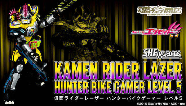S.H.Figuarts Kamen Rider Lazer Hunter Bike Gamer Product Information Released