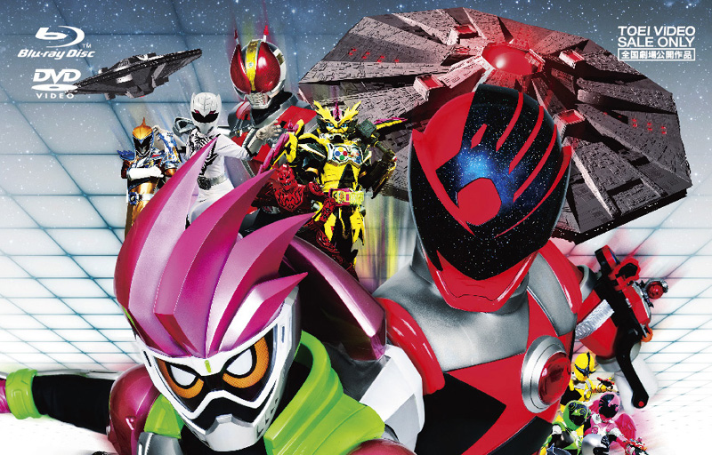 Chou Super Hero Taisen Coming to Blu-ray/DVD