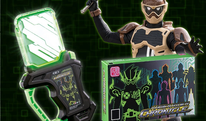 Ride Player Version of the DX Kamen Rider Chronicle Gashat Announced