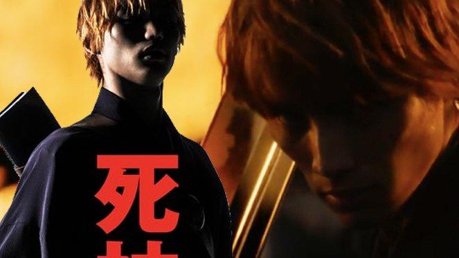 Live-Action Bleach Film Teaser Trailer Released