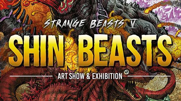 Strange Beasts V