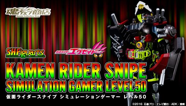 S.H.Figuarts Kamen Rider Snipe Simulation Gamer Level 50 Announced