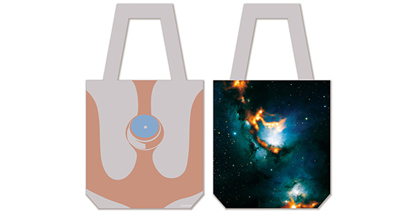 Tsuburaya Productions Releases Ultraman Special Deco Bags