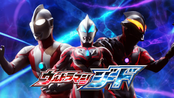 Ultraman Geed Coming To Crunchyroll