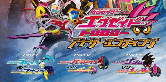 Kamen Rider Ex-Aid Trilogy: Another Ending Announced