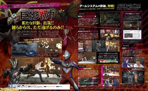 City Shrouded in Shadow Adds Ultraman Tiga, Kyrieloid, Fifth Angel, Gyaos, Mothra, and Battra