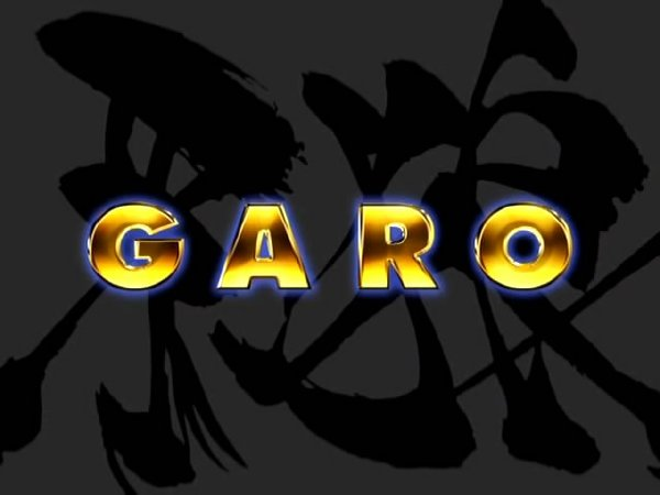 GARO: Kami No Kiba Stage Play Announced