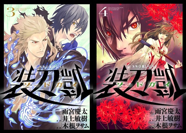 Sword Gai Anime Adaptation Receives Netflix Worldwide Simultaneous Release in Spring 2018